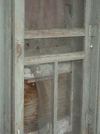 Screened Door of yore.