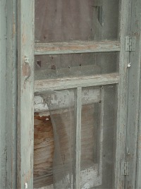 Screened Door of yore.